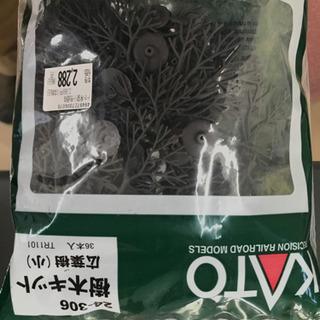 KATO樹木キット(広葉樹)24-306