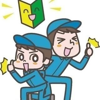 【急募】12/21(土)勤務限定!日給10000円で残業ナシ!≫...