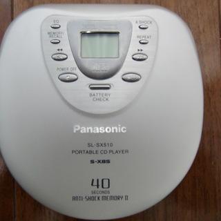 Panasonic製 携帯CDプレーヤー SL-SX510 中古