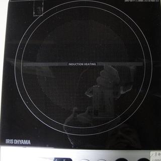 アイリス オーヤマ IHコンロ IHK-T36-B 100…