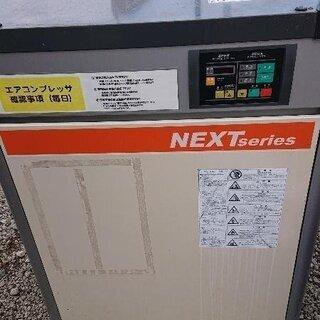 2012 Hitachi Screw compressor NE...