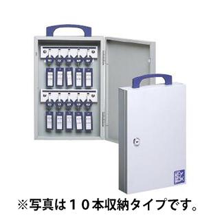新品 キーボックス 田邉金属/TANNER 10本収納 OC-1...