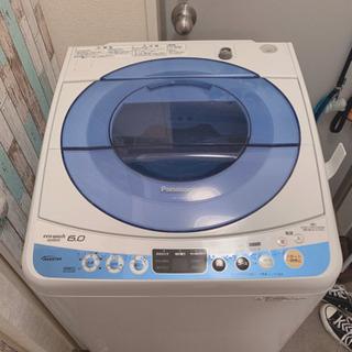 【先着順】洗濯機