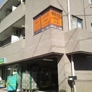 女性整体師による女性専用の整体院で、リラックスして受けられる整体と骨盤矯正なら、椿整体院へ − 千葉県