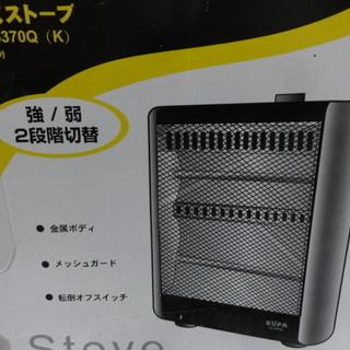 西013 EUPA ユーパー 電気ストーブ 切り替え400/80...