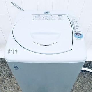 💓😇年末特大セール😇💓 899番 SANYO✨全自動電気洗…