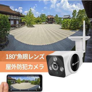 【新品未使用】セキュリティー  ネットワークカメラ