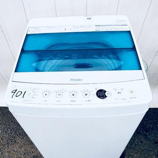 💓😇年末特大セール😇💓 901番 Haier✨全自動電気洗…