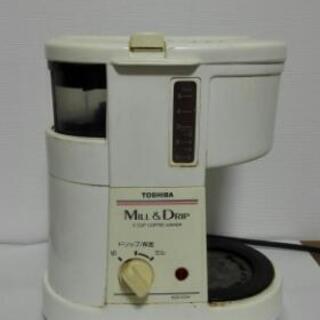 訳あり東芝コーヒーメーカー HCD572M
