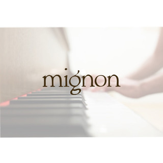 小田原のピアノ教室 mignon-みにょん- 無料体験レッスンあり♪