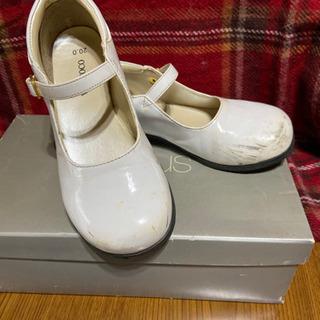 【女児 フォーマルシューズ 白 20㎝  無料】