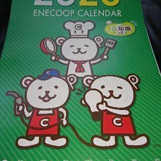 取引予定 トドック カレンダー