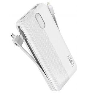 【新品・未使用】モバイルバッテリー 大容量 22800mAh 小...