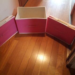 🔴写真の3つ有ります。3段ボックスに入る折り畳み