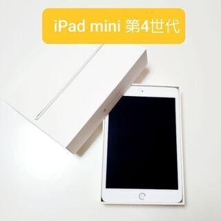 iPad mini4 Wi-Fi + Cellular 16GB...