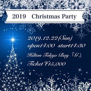 クリスマスパーティー in ヒルトン