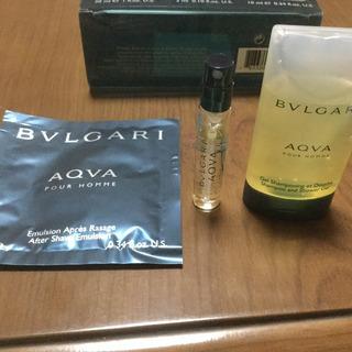 ブルガリ アクア プールオム BVLGARI AQVA POUR HOMME - 売ります・あげます