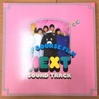 オフコース - Next Sound Track LP レコード