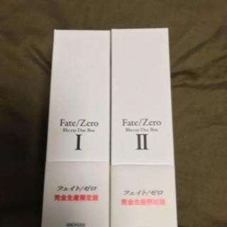 Fate/Zero Blu-ray Disc Box ⅠとⅡセット