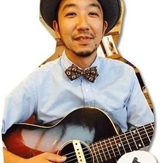 レッスン生募集中!子供も大人も初めての方も楽しめるギター教…