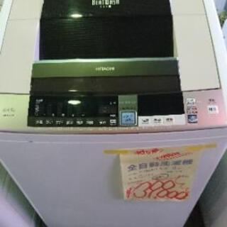 日立8.0k 全自動洗濯機