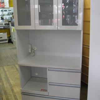 3ドア キッチンボード レンジボード 食器棚 キッチン収納 家電ボード