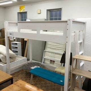 ロフトベッド シングル ホワイト色 天然木   耐荷重90kg(...