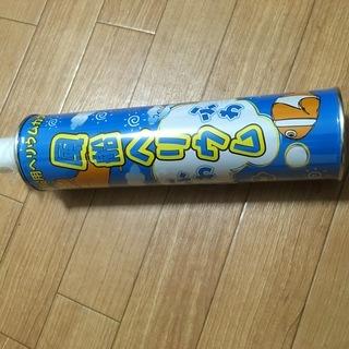 ヘリウムガス(風船用)