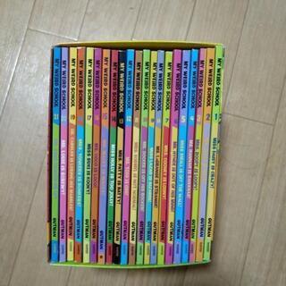 英語の物語の本