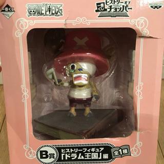 チョッパーのフィギュア★500円