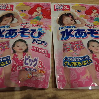 【値下げ】1袋~ 新品ムーニー  水あそびパンツ 水遊びパンツ