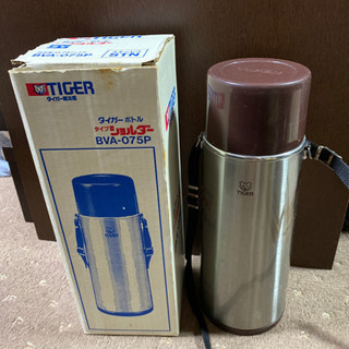 0.74リットル ステンレス水筒
