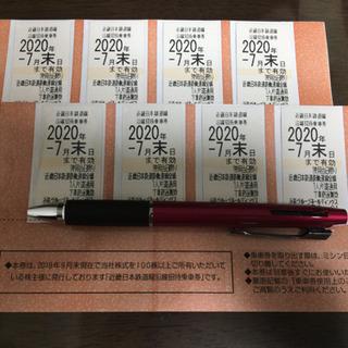 ◆近鉄沿線招待乗車券8枚(有効期限2020年7月末日)