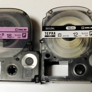 テプラPRO 替えテープ 2個セット キングジム