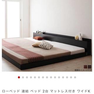 新品+短期間使用のベッドフレーム