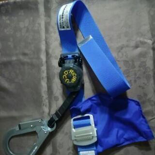 安全ベルト  安全帯 転落防止