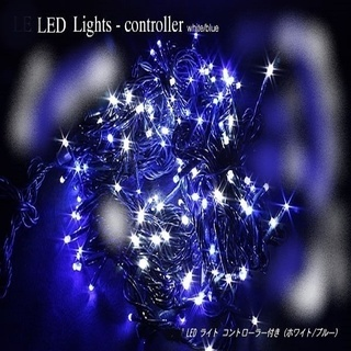(未使用新品)★★(ブルー&ホワイト)LEDイルミネーションライ...