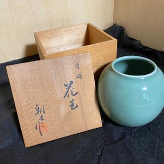 青磁花器(清水焼)(木箱入り)(お引き取り早い方優先‼️)