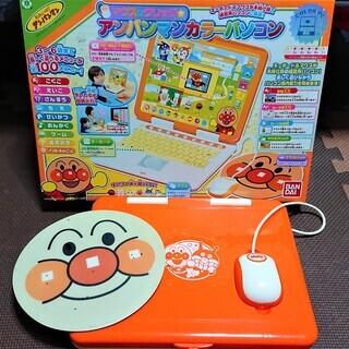 バンダイ★アンパンマン マウスでクリック★アンパンマンカラーパソコン