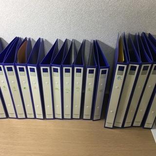 リヒトラブ リングファイル B5 11冊、A4 5冊