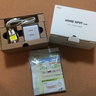 Wi-Fi ルーター au home spot cube