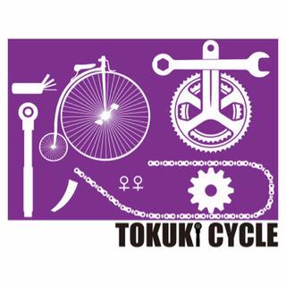 自転車修理承ります! 工賃は何でも100円!
