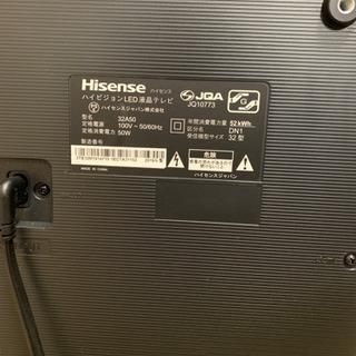 テレビ 32型ハイセンス ジャンク - 名古屋市