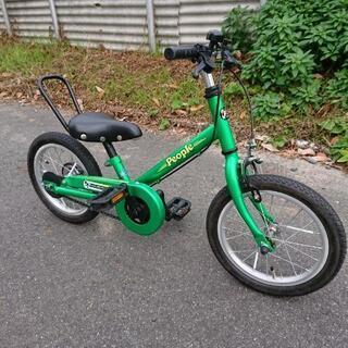 年末年始お値下げ! 自転車です☆