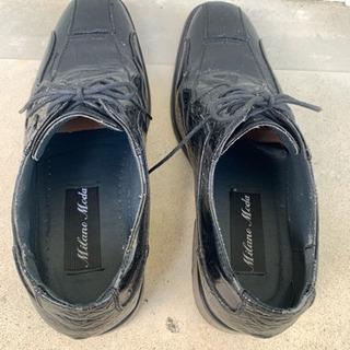 革靴 Milano Moda クロコダイル