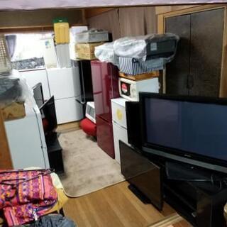 家電家具、リサイクル多数ございます。