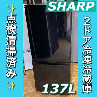 🌈点検清掃OK🌈【SHARP】2ドア冷凍冷蔵庫です🚚無料配送🚚