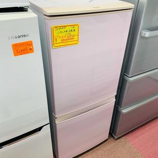 ★今月の大目玉商品!! 大特価!SHARP冷凍冷蔵庫★ 早い者勝ち!!