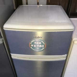 【決まりました】【118】Haierの冷蔵庫