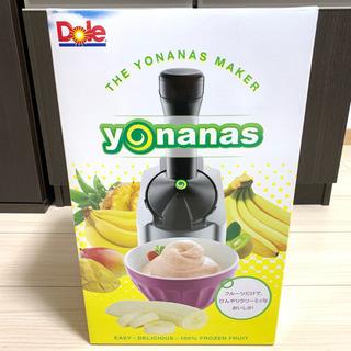 【売約済】ドール ヨナナスメーカー Dole yonanas m...